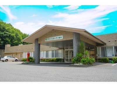 介護老人保健施設 グリーンガーデン橋本の画像