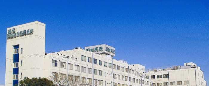 羽生総合病院(助産師の求人)の写真:羽生駅から徒歩10分の総合病院です