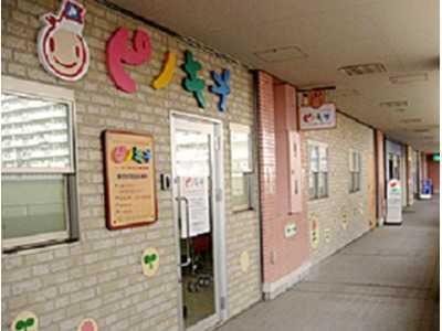 ピノキオ幼児舎 南千住保育園の画像