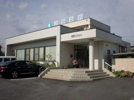 近藤歯科医院(歯科衛生士の求人)の写真1枚目: