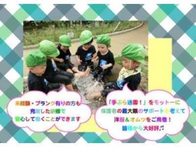 BunBu学院Jr.中目黒園の画像