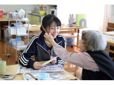 サービス付き高齢者向け住宅 ここいち 「うるま」の画像
