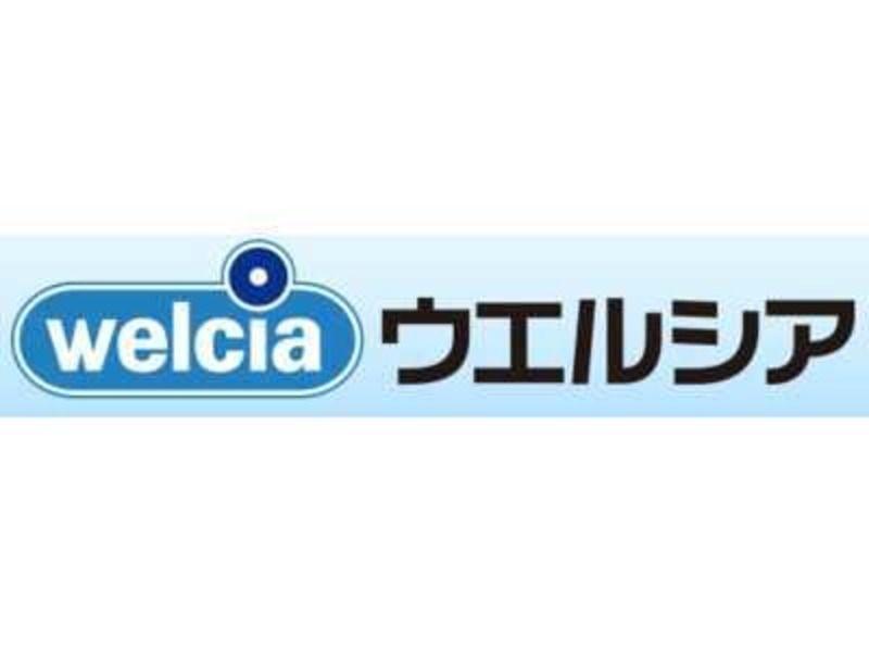ウエルシア鉾田舟木店の画像