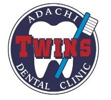 あだちツインズ歯科クリニック 大州の画像