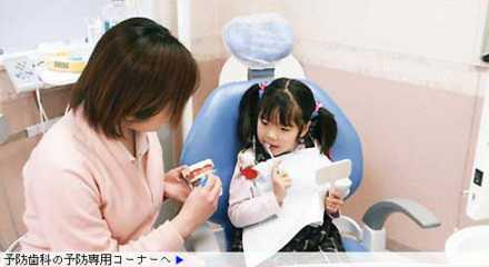 高橋歯科矯正歯科の画像