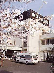 田尻ヶ丘病院の画像