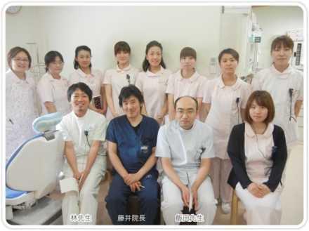 ふじい歯科の画像