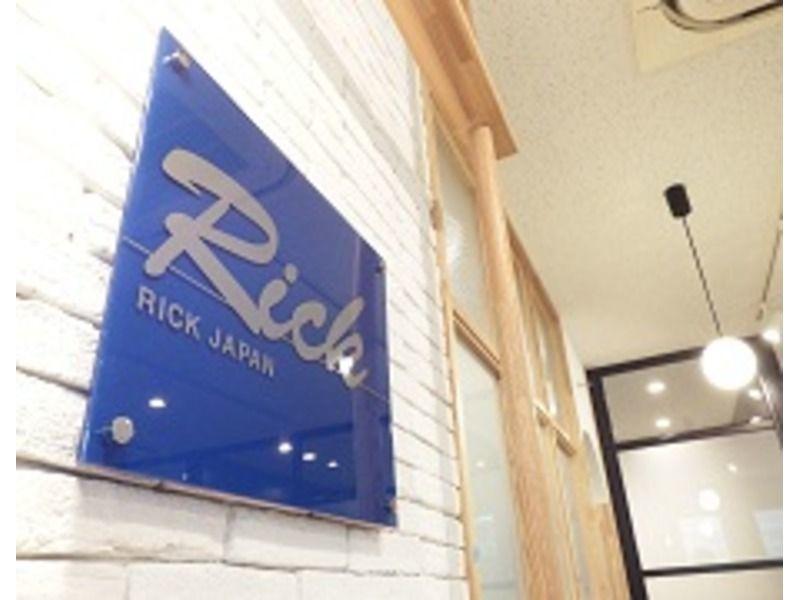日本リックケアステーション江戸川事業所の画像