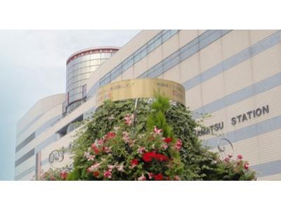 浜松センター薬局(薬剤師の求人)の写真:浜松市薬剤師会が運営しています