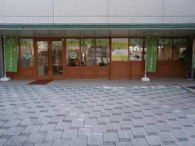 ポシブル京都大学前の画像