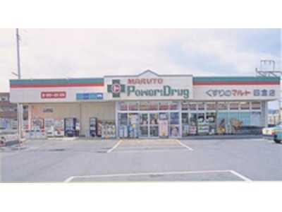 パワードラッグ 四倉店の画像