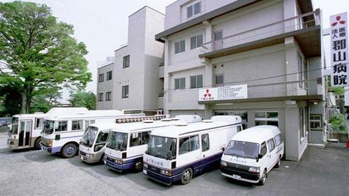 郡山病院の画像