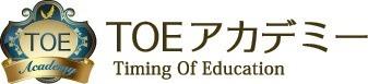 TOEアカデミー中目黒校の画像