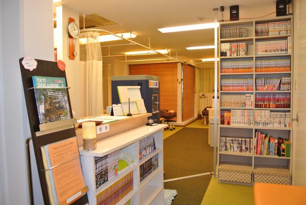 ボディセラピー浜松町整骨院の画像