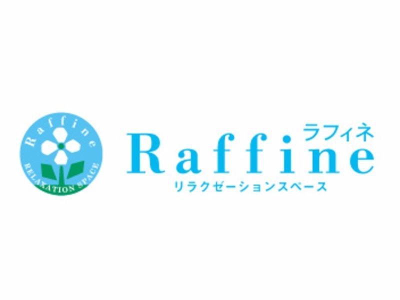 ラフィネ西武秋田店の写真2枚目:全国に展開しているグループです