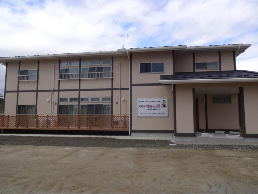 デイサービス・すみちゃんの家の画像