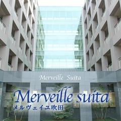 看護小規模多機能型居宅介護 メルヴェイユ吹田の画像