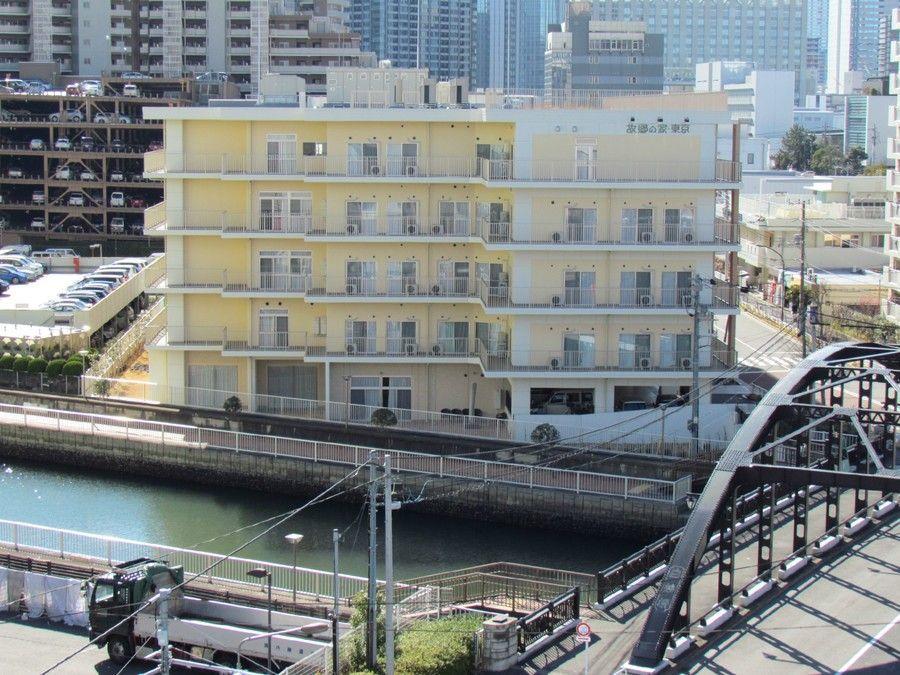 特別養護老人ホーム故郷の家・東京の画像