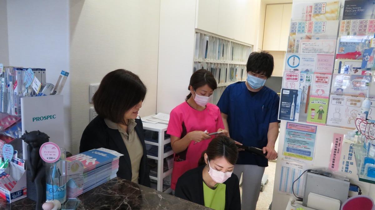 いほき歯科医院の画像