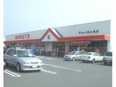 ドラッグストア 岡小名店の画像