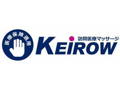 KEiROW唐津ステーションの画像