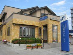 矯正歯科じん歯科クリニック(歯科衛生士の求人)の写真:地域に根ざした歯科医院を目指しています