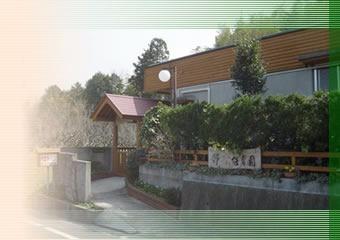野ばら保育園の画像