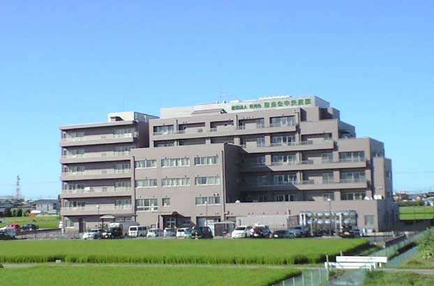寿光会中央病院(看護師/准看護師の求人)の写真1枚目: