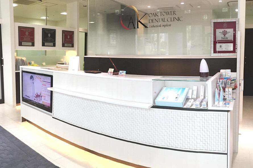 新宿オークタワー歯科クリニック(歯科衛生士の求人)の写真1枚目: