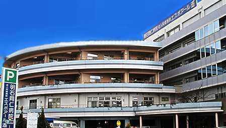明石同仁病院の画像