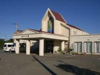 障害者支援施設 聖マリアデイサービスセンターの画像