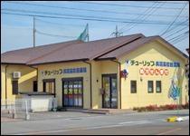 チューリップ呉羽高校前薬局の画像