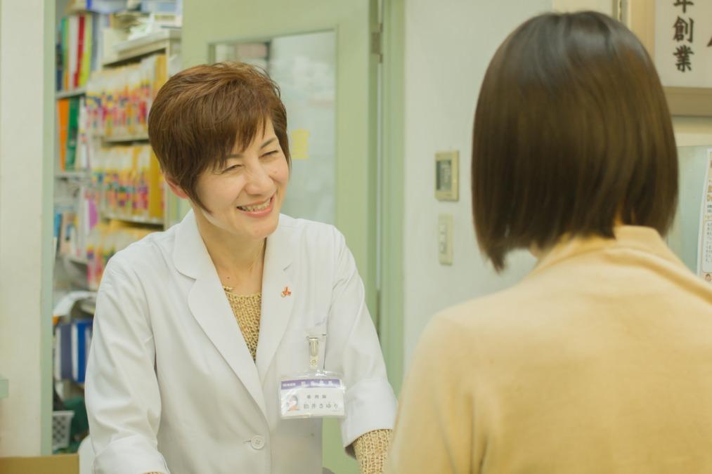 松井薬局とういん店の画像