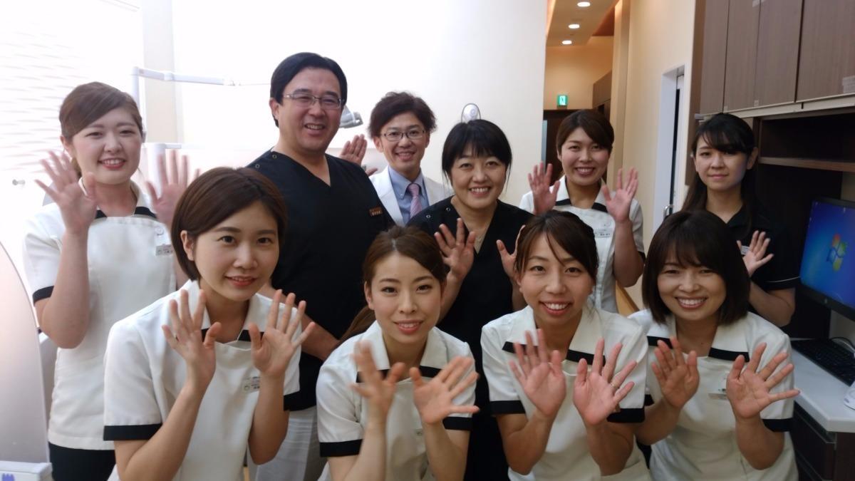 いいづか歯科(ホワイトエッセンス仙台八幡)の画像