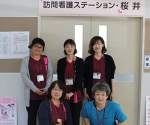 訪問看護ステーション桜井の画像