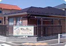 保育ルームFelice 武蔵中原園【2019年04月オープン】(管理栄養士/栄養士の求人)の写真12枚目: