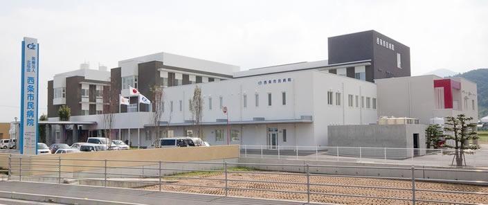 西条市民病院の画像
