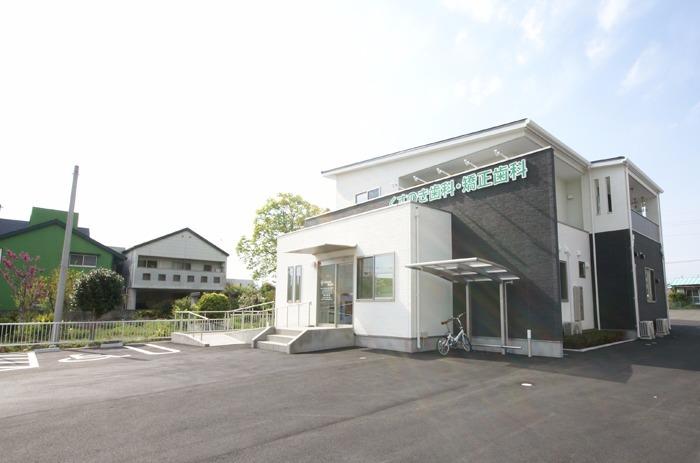 くすのき歯科・矯正歯科(歯科衛生士の求人)の写真1枚目:3周年迎えた医院です!