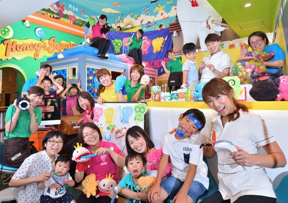 麻生キッズデンタルパークの画像