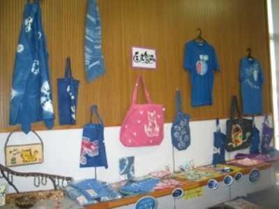 障害者支援施設母原の画像