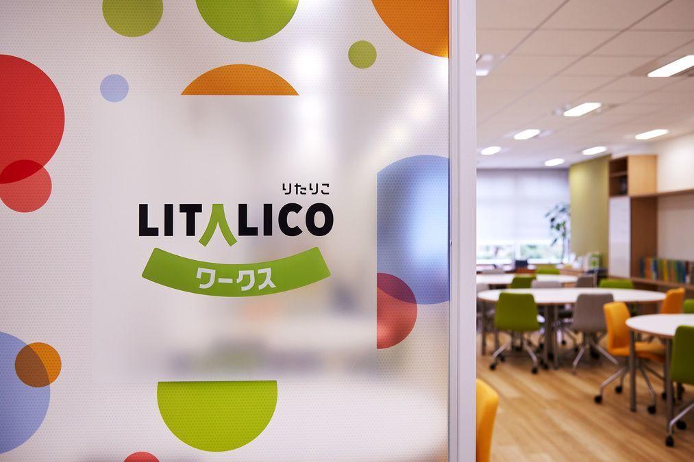 LITALICOワークス新大阪の画像
