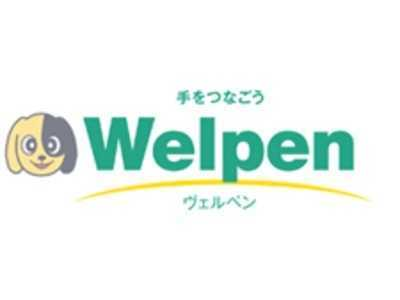 ヴェルペンみずの薬局(薬剤師の求人)の写真:家族のような温かみのある企業を目指しています