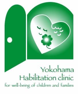 横浜ハビリテーションクリニックの画像