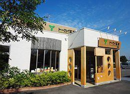 トーカイ薬局 岩倉店の画像