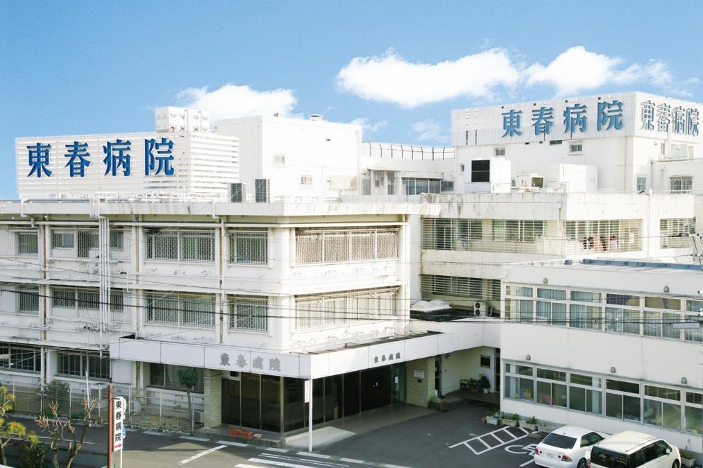 東春病院の画像