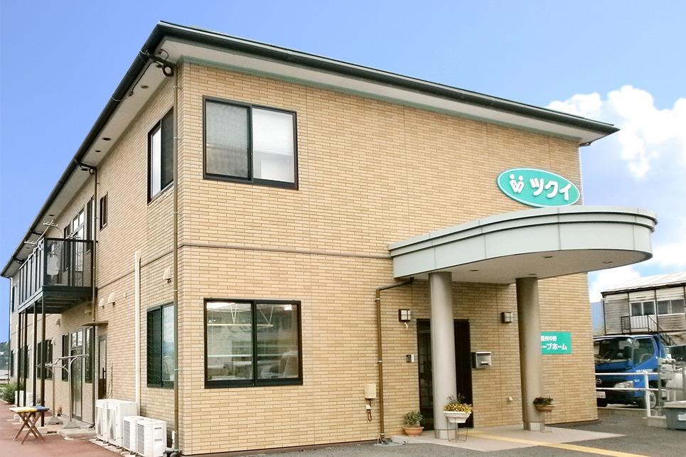 ツクイ松本西グループホームの画像