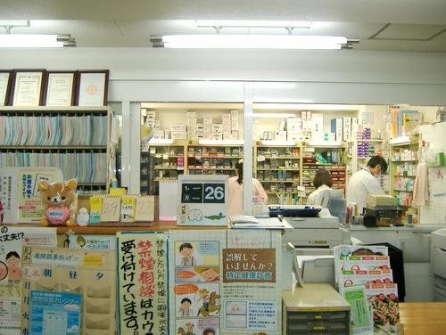 とまと薬局 小松原店の画像