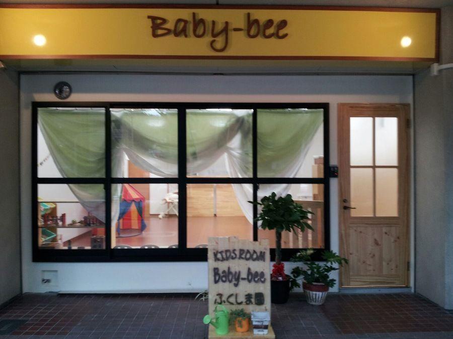 kids room Baby-bee ふくしま園の画像