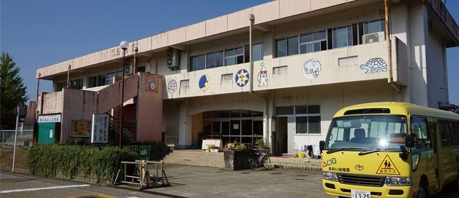 学校法人鷹寺学園 第三あおい幼稚園の画像