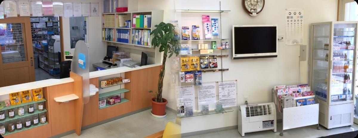 おしどり薬局鶴見坦店の画像